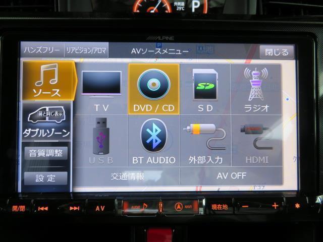 G-T フルセグ メモリーナビ DVD再生 バックカメラ 衝突被害軽減システム ETC 両側電動スライド LEDヘッドランプ ワンオーナー アイドリングストップ(12枚目)
