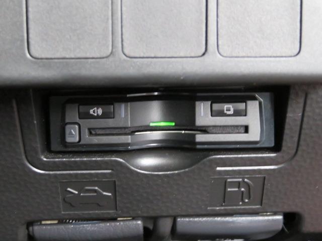 G-T フルセグ メモリーナビ DVD再生 バックカメラ 衝突被害軽減システム ETC 両側電動スライド LEDヘッドランプ ワンオーナー アイドリングストップ(13枚目)