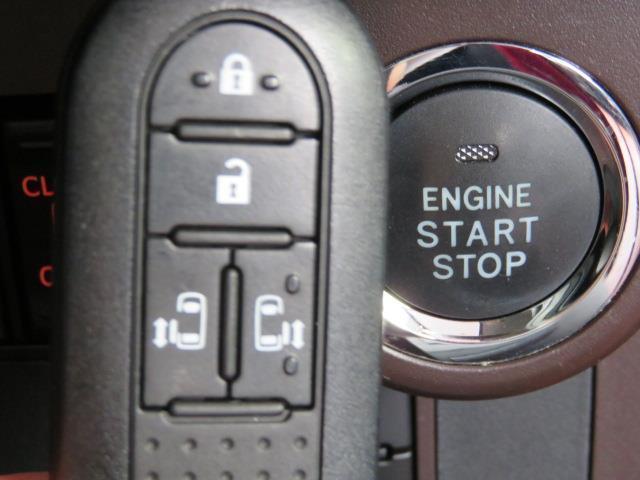 G-T フルセグ メモリーナビ DVD再生 バックカメラ 衝突被害軽減システム ETC 両側電動スライド LEDヘッドランプ ワンオーナー アイドリングストップ(14枚目)