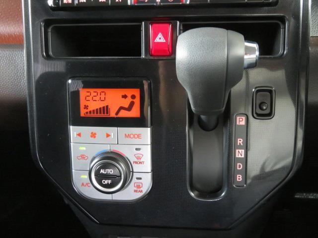 G-T フルセグ メモリーナビ DVD再生 バックカメラ 衝突被害軽減システム ETC 両側電動スライド LEDヘッドランプ ワンオーナー アイドリングストップ(17枚目)