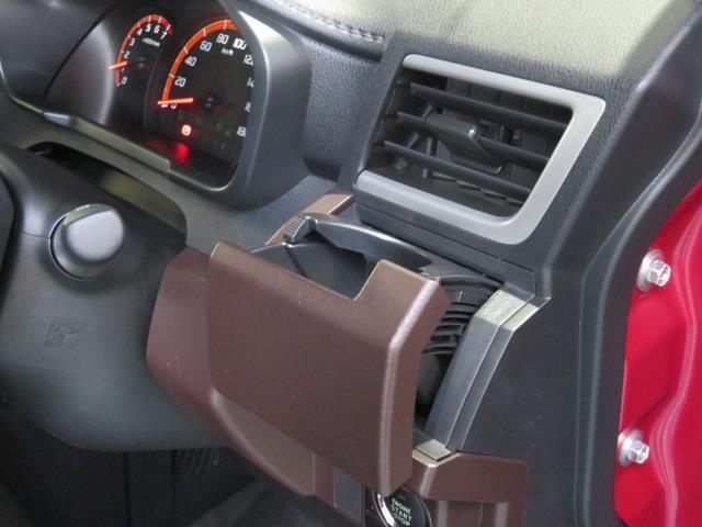 G-T フルセグ メモリーナビ DVD再生 バックカメラ 衝突被害軽減システム ETC 両側電動スライド LEDヘッドランプ ワンオーナー アイドリングストップ(21枚目)