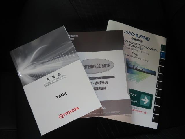 G-T フルセグ メモリーナビ DVD再生 バックカメラ 衝突被害軽減システム ETC 両側電動スライド LEDヘッドランプ ワンオーナー アイドリングストップ(40枚目)