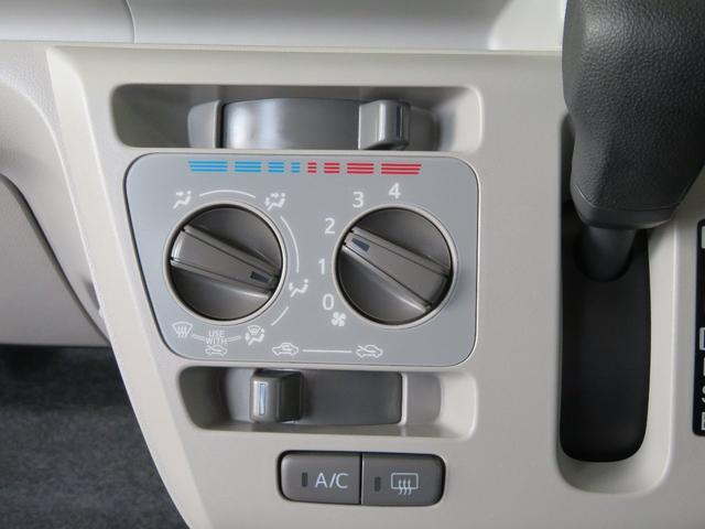 ダイハツ ミライース X SAIII アイドリングストップ LEDヘッドライト