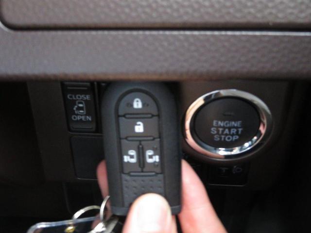 エンジンの始動・停止も簡単なプッシュ式。便利なスマートキーです。