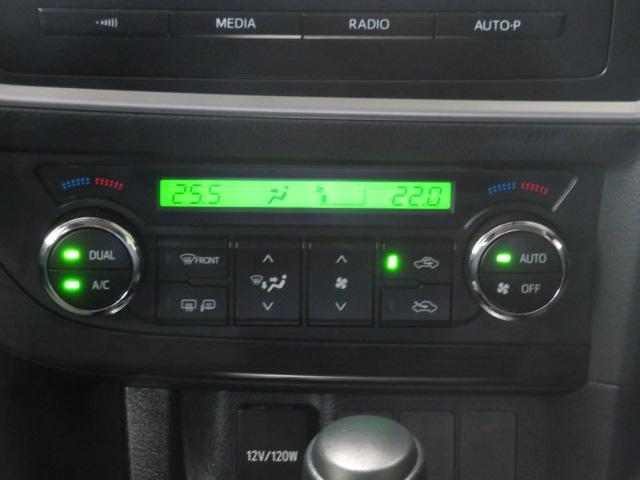 操作しやすいオートエアコン。 車内をいつも快適に保つ事が出来ます。