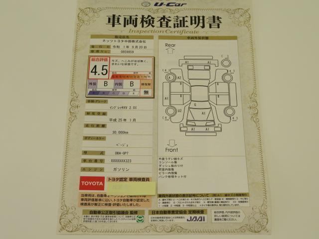 「スバル」「XV」「SUV・クロカン」「愛知県」の中古車3