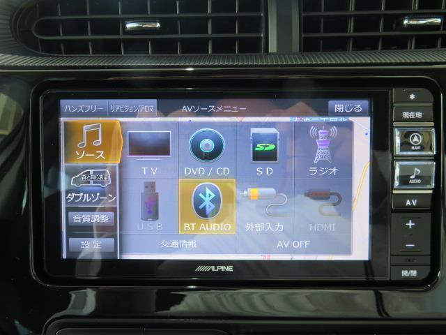 Sスタイルブラック トヨタセーフティセンス 社外アルパインSDメモリーナビ バックカメラ Bluetooth接続 ETC スマートキー 社外LEDヘッドライト(11枚目)