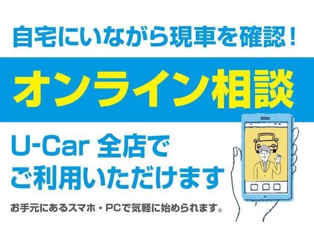 G 社外ストラーダSDメモリーナビ ETC スマートキー クルーズコントロール シートヒーター Bluetooth接続(2枚目)