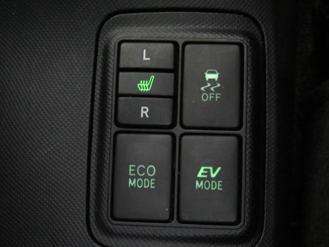 G 社外ストラーダSDメモリーナビ ETC スマートキー クルーズコントロール シートヒーター Bluetooth接続(15枚目)