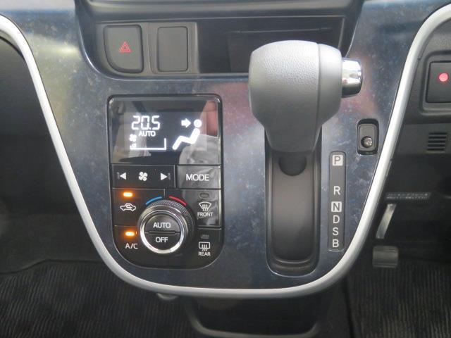 カスタム X ハイパーSAII SAII SDメモリーナビ フルセグ CD・DVD再生 Bluetooth バックカメラ ETC スマートキー LEDヘッドライト ワンオーナー(16枚目)