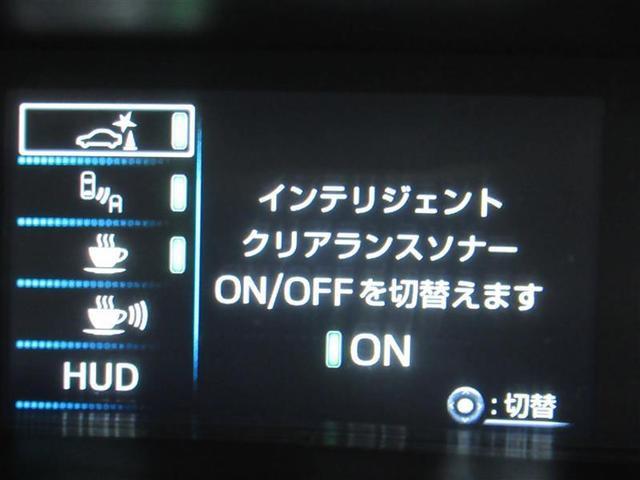 インテリジェントクリアランスソナー、ブラインドスポットモニター付きです。