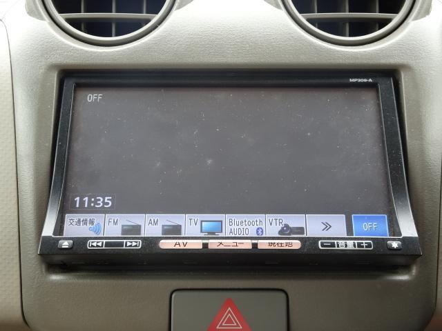 日産 ピノ E 保証付 地デジナビ DVD再生可 4速オートマチック
