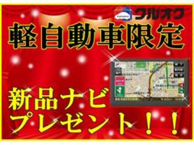 Xリミテッド 禁煙車1オーナー新品ナビ付HIDキーレス(4枚目)