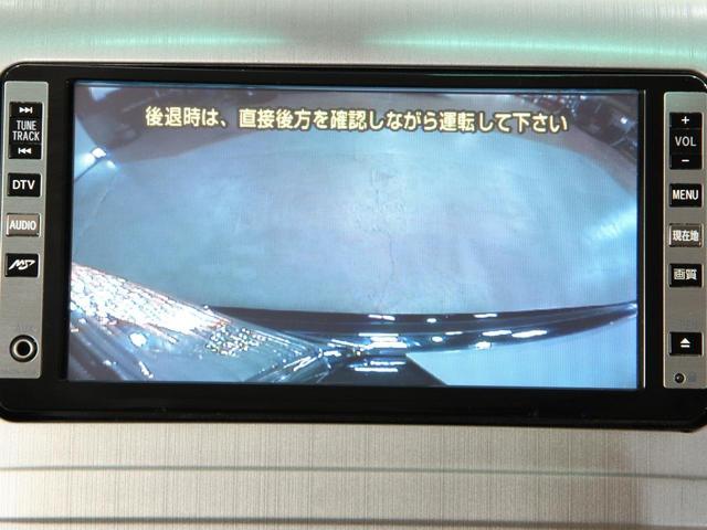 ASプラチナセレII 両電動ドア 電動リアゲート 後席モニタ(5枚目)