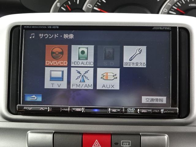 ミュージックサーバー機能も搭載!車内にたくさんのCDを持ち込む必要もなくなります!