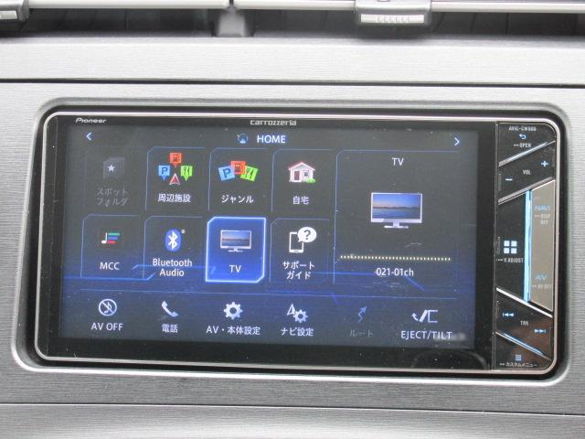 フルセグテレビの視聴はもちろん、Bluetoothオーディオもございます!