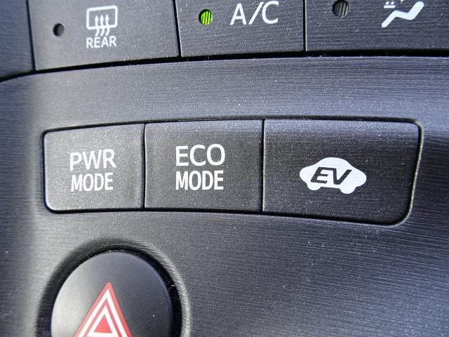 エコモードでお車にも、地球にも優しい運転を目指しましょう!!