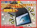ホンダ オデッセイ L 地デジ付HDDナビ Bカメラ クルコン スマートキー