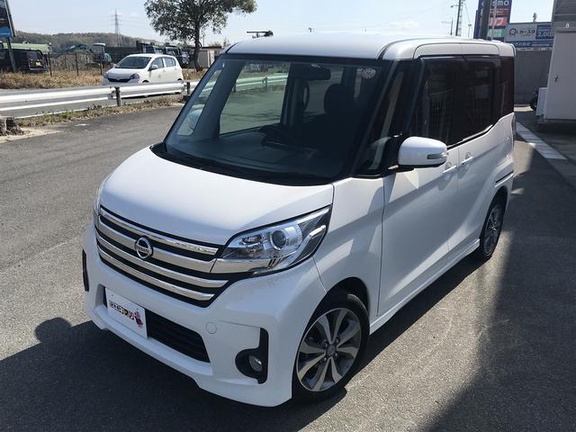 「日産」「デイズルークス」「コンパクトカー」「三重県」の中古車3