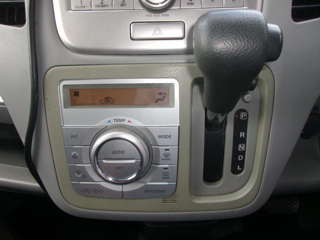 スズキ ワゴンR FXリミテッドII フルエアロ スマートキー Pスタート