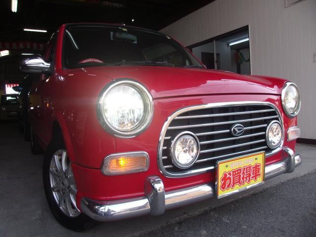 ミニライトスペシャルターボ キセノンR Tベル交換済み(4枚目)