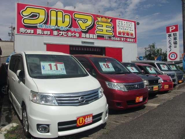 「スズキ」「Keiワークス」「コンパクトカー」「愛知県」の中古車22