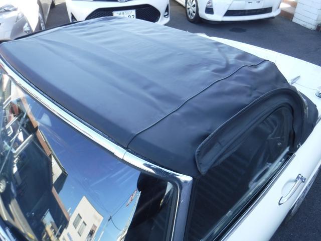 「ホンダ」「S800」「オープンカー」「岐阜県」の中古車14