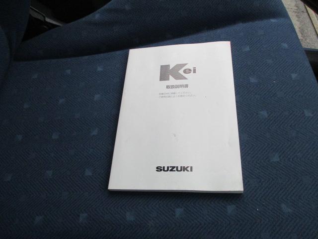 スズキ Kei A タイミングチェーン キーレス 5速MT 取説付