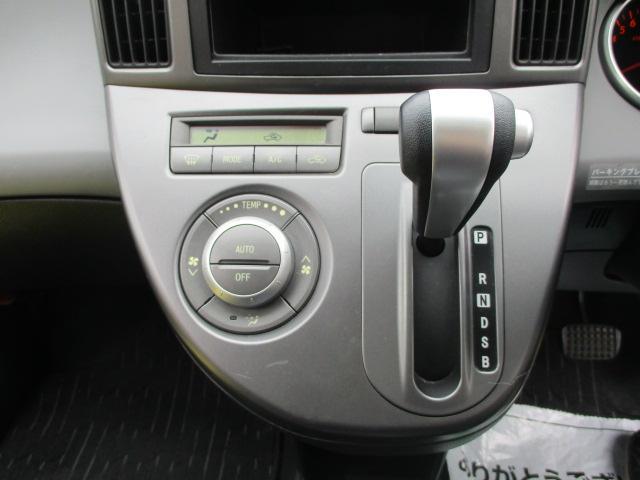 RS ターボ スマートキー タイミングチェーン 取説付(14枚目)