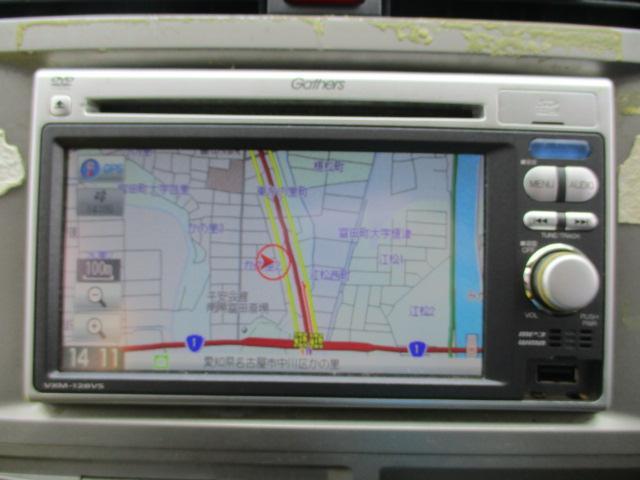 ダイナミック スペシャル 地デジナビ Bカメラ スマートキー(12枚目)