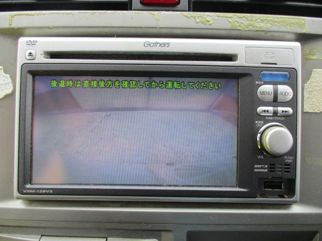 ダイナミック スペシャル 地デジナビ Bカメラ スマートキー(14枚目)