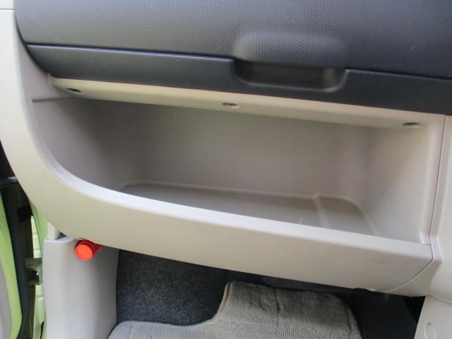 「三菱」「eKワゴン」「コンパクトカー」「愛知県」の中古車18