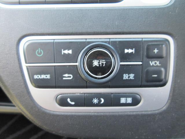 「ホンダ」「N-ONE」「コンパクトカー」「愛知県」の中古車15