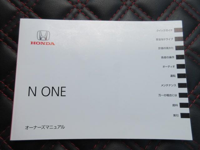 「ホンダ」「N-ONE」「コンパクトカー」「愛知県」の中古車31