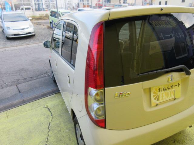 ホームページ特典多数ご用意★http://www.lemon-auto.net/御覧下さい!!!!