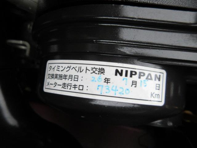 「スバル」「ステラ」「コンパクトカー」「愛知県」の中古車51