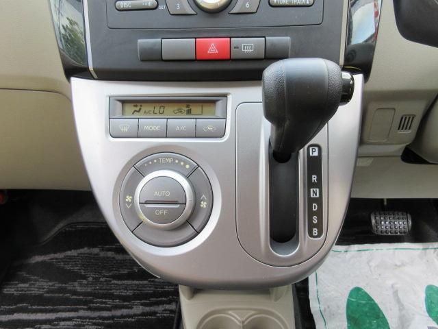 「ダイハツ」「ミラ」「軽自動車」「愛知県」の中古車14