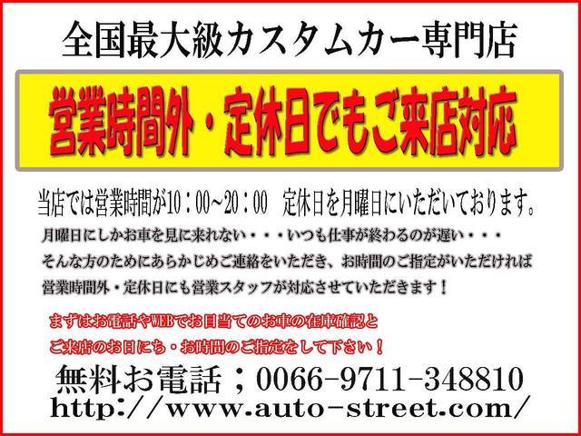 左H 革席 新品車高調 VIPER WORK19AW HID(14枚目)