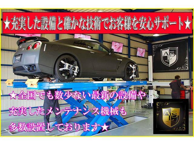 「トヨタ」「センチュリー」「セダン」「岐阜県」の中古車73
