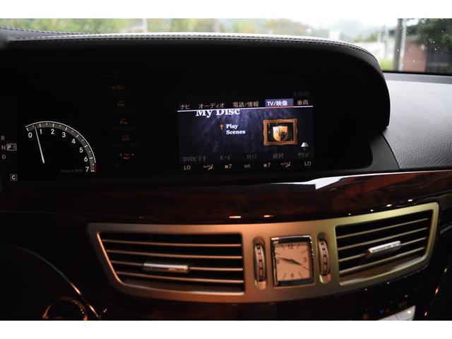 メルセデス・ベンツ M・ベンツ S500ロング LUX-PKG D車 後期仕様 20AW黒革