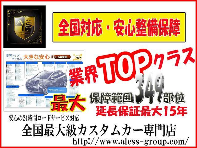 「シボレー」「シボレー カマロ」「クーペ」「岐阜県」の中古車60
