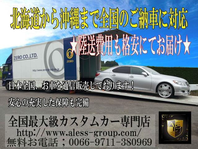 「シボレー」「シボレー カマロ」「クーペ」「岐阜県」の中古車62