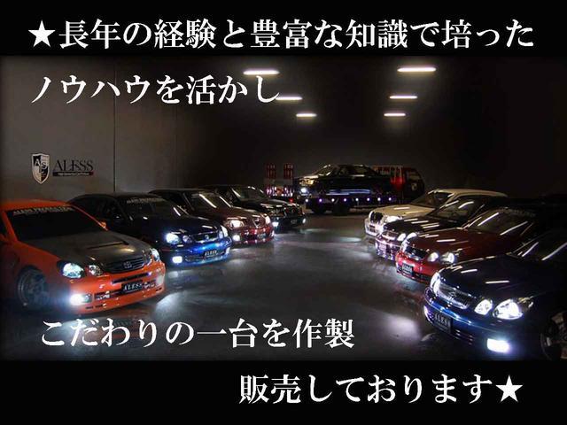 「シボレー」「シボレー カマロ」「クーペ」「岐阜県」の中古車65