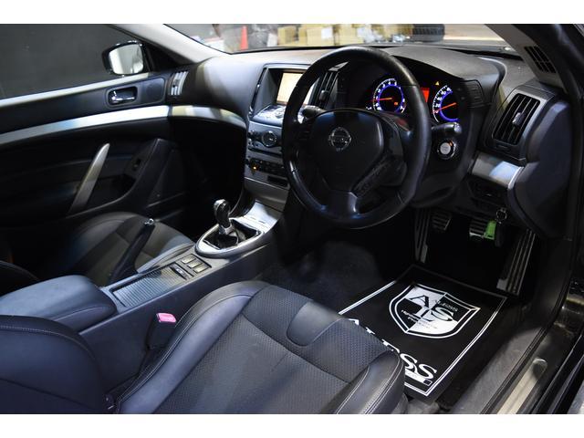 クーペ 370GT 6速MT 新品車高調 WORK20AW(15枚目)