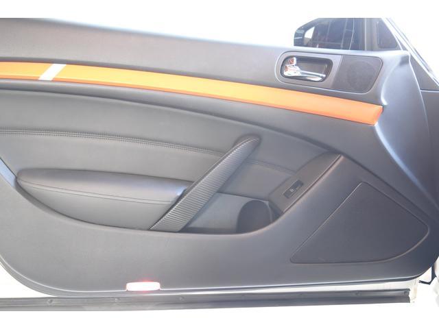 クーペ 370GT タイプP SSR20AWフルタップ車高調(20枚目)