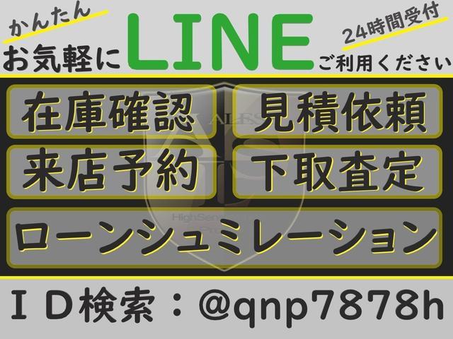 CL550AMGスポーツPKG D車 ハイパーフォージド21(11枚目)