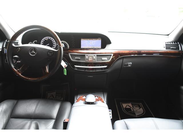 S500ロングD車 左ハン 後期仕様 WALDエアロ22AW(19枚目)