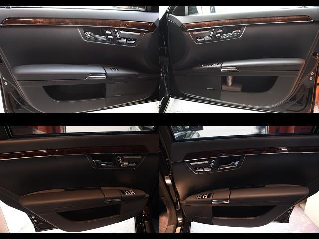 S500ロング ラグジュアリーパッケージ 後期仕様 20AW(17枚目)