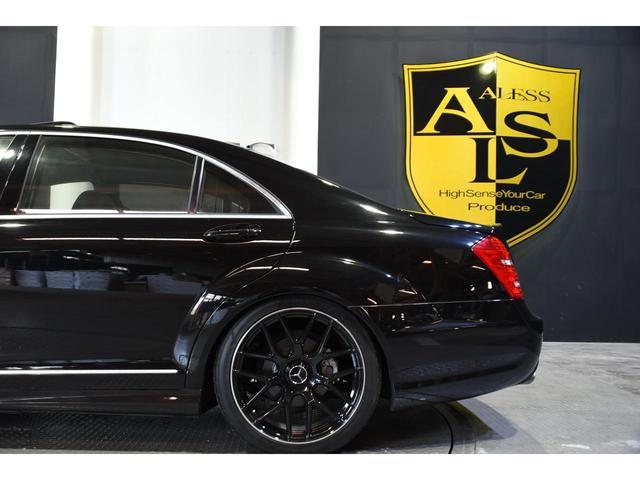 S550ロング AMGスポパケ 黒革SR 左H 後期63仕様(10枚目)