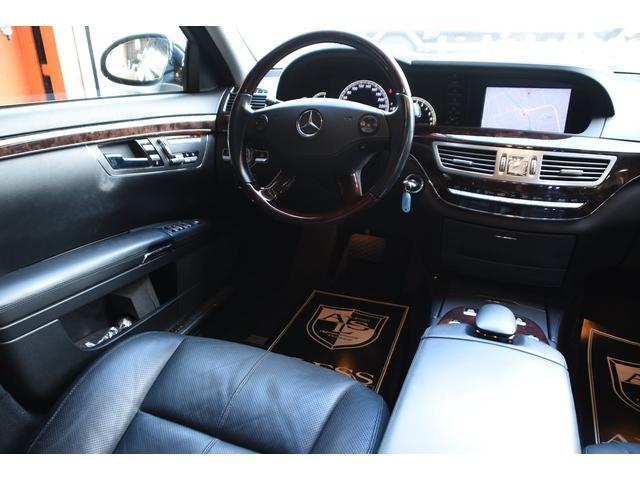 S550ロング AMGスポパケ 黒革SR 左H 後期63仕様(12枚目)